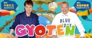 ザ!世界仰天ニュース|日本テレビ