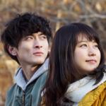 月9『いつ恋』第2話ネタバレ&感想!再放送の見逃し無料配信はいつまで?