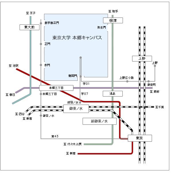 本郷アクセスマップ 東京大学