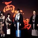 ゲスの極み乙女。『両成敗』スペシャルサイト ワーナーミュージック・ジャパン