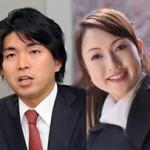 宮沢磨由が仕掛けた恐怖のハニートラップの黒幕は週刊文春!?