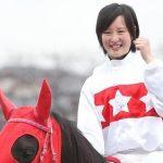藤田菜七子wiki風プロフィール!カップは?初勝利から落馬までの成績は?