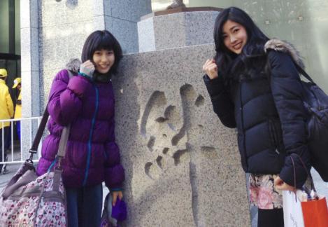 ヒーローズ①の画像 土屋太鳳オフィシャルブログ「たおのSparkling day」Powe…