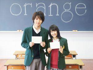 news_header_orange_201507_01