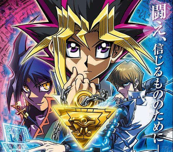遊戯王映画DVD&BD発売日は3月8日!特典付限定版予約はいつまで?