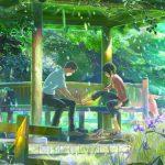 【言の葉の庭ネタバレ】その後ユキノは君の名で糸守の教師に!?万葉集短歌の意味