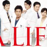 【A LIFE最終回ネタバレ結末】キムタクと竹内結子、浅野忠信の関係は?
