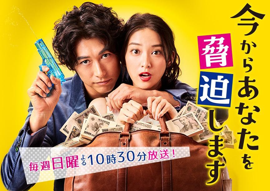 武井咲のお腹ふっくらがドラマで目立つ!?目の下のクマの原因は?